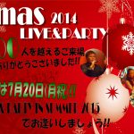 Xmas LIVE & PARTY 2014