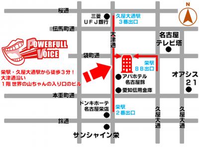 地図 名古屋・栄校