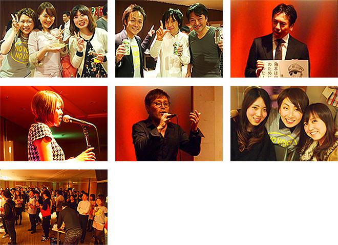 Xmas LIVE & PARTY 2014