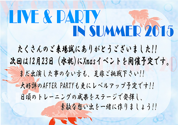 LIVE & PARTY in SUMMER 2015